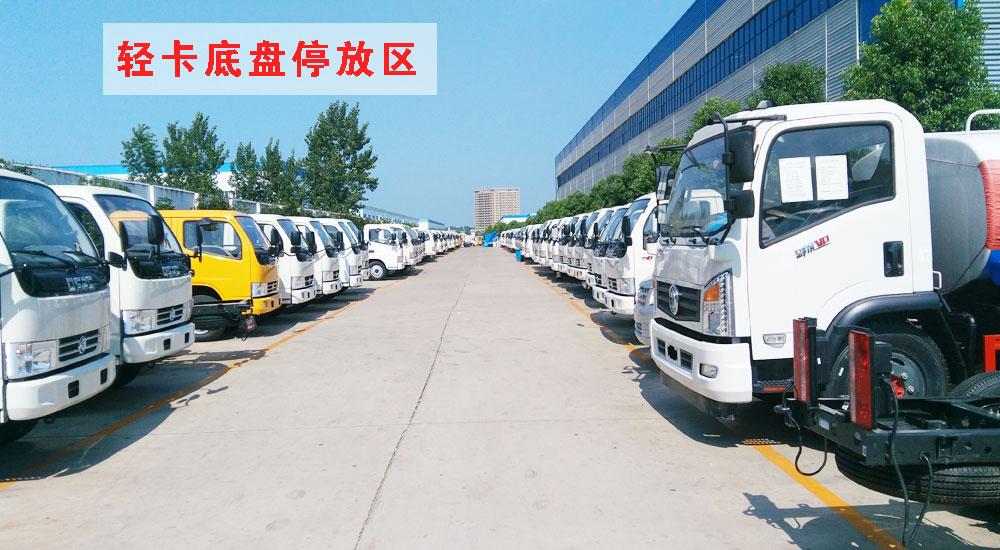 中国重汽与德国MAN集团缔结长期战略合作关系